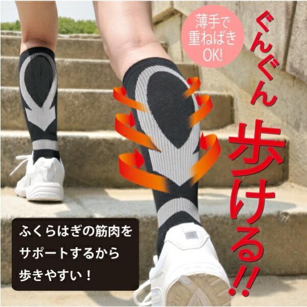 着圧 ふくらはぎ & 足首 サポーター   勝野式 快歩テーピングサポーター2枚組   足の疲れ テーピング 固定 膝 ウォーキン
