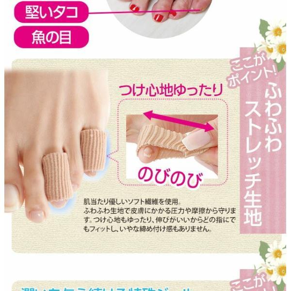 \国内正規品/ まめ ゆび サック   足指のマメ を 予防   足指 マメ タコ 魚の目 巻き爪 ささくれ 痛い つま先 サック パック 乾燥 vivian1616 06