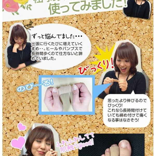 \国内正規品/ まめ ゆび サック   足指のマメ を 予防   足指 マメ タコ 魚の目 巻き爪 ささくれ 痛い つま先 サック パック 乾燥 vivian1616 09
