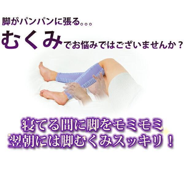 着圧ソックス むくみ 解消 着圧 ふくらはぎサポーター 着圧靴下  もみもみ モミモミ2枚入   足 グッズ マッサージ 夏 医療|vivian1616|05