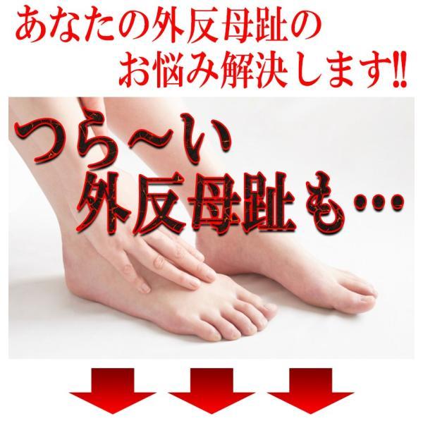 外反母趾 親指の付け根 親指 開く 広げる パッド パット テーピング テープ サポーター 痛み|vivian1616|13