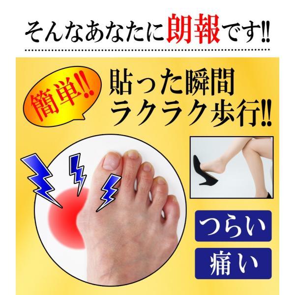 外反母趾 親指の付け根 親指 開く 広げる パッド パット テーピング テープ サポーター 痛み|vivian1616|05