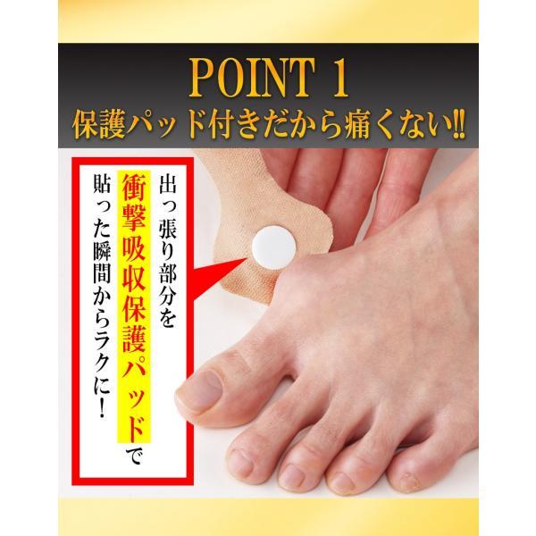 外反母趾 親指の付け根 親指 開く 広げる パッド パット テーピング テープ サポーター 痛み|vivian1616|06