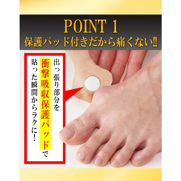 外反母趾 親指の付け根 親指 開く 広げる パッド パット テーピング テープ サポーター 痛み|vivian1616|09