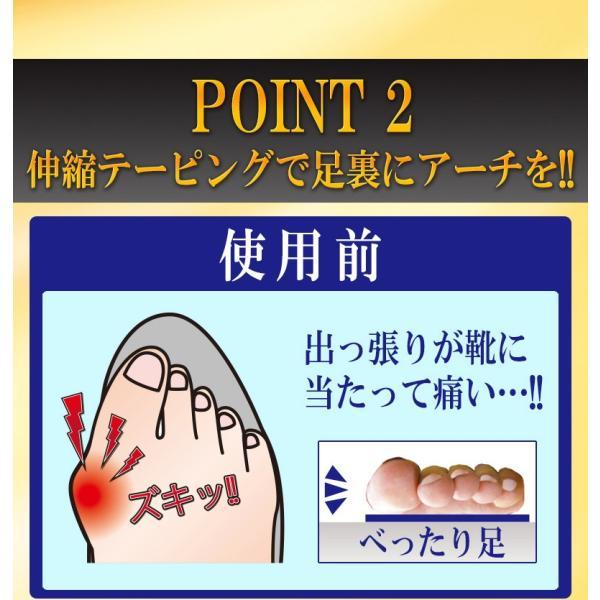 外反母趾 親指の付け根 親指 開く 広げる パッド パット テーピング テープ サポーター 痛み|vivian1616|10