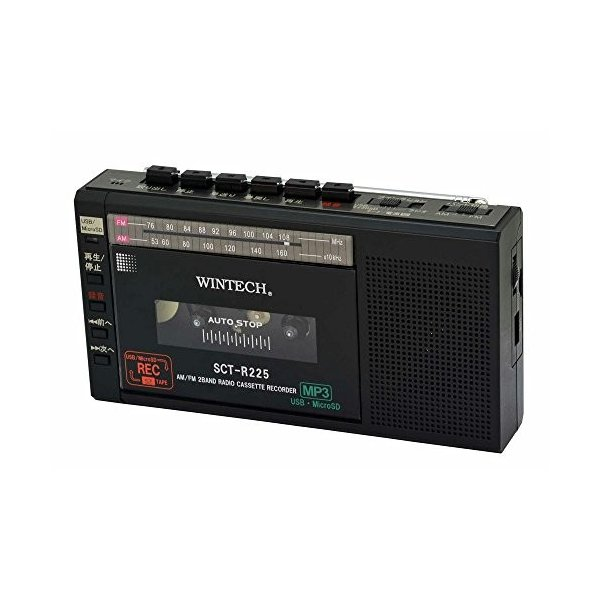 在庫限りWINTECH マイクロSD/USB録音対応コンパクトラジカセ ブラック  (FMワイドバンドモデル) SCT-R225K新品|vivian4988