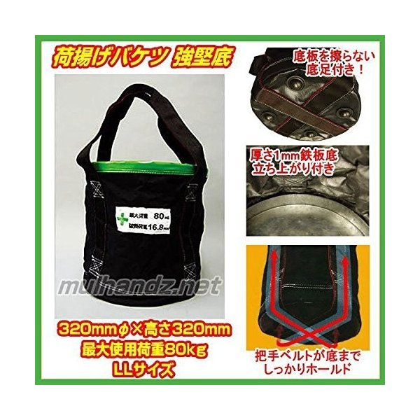 ジャッカル JACKALL  JNB-LL [1mm厚鉄板入 荷揚げバケツ LL 緑]|vivian4988
