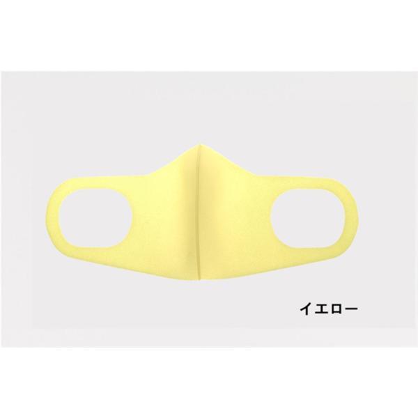 6枚セット ウレタンマスク 7色 立体 伸縮性あり 繰り返し 翌日発送 洗える 紫外線 蒸れない 肌荒れしない 耳痛くない おしゃれ 個別包装 男女兼用 花粉|vivishow777|20