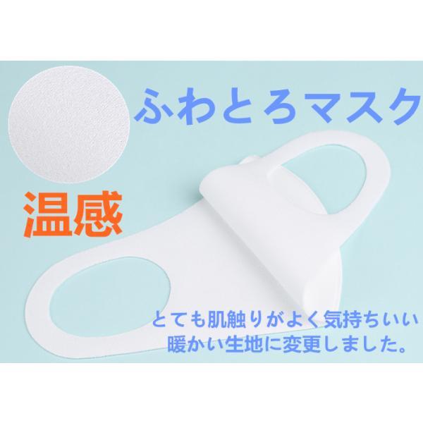 秋マスク 涼しい 抗菌 マスク 翌日発送 蒸れない 6枚入り ホワイト ピンク ウィルス 飛沫 感染予防 送料無料|vivishow777|11