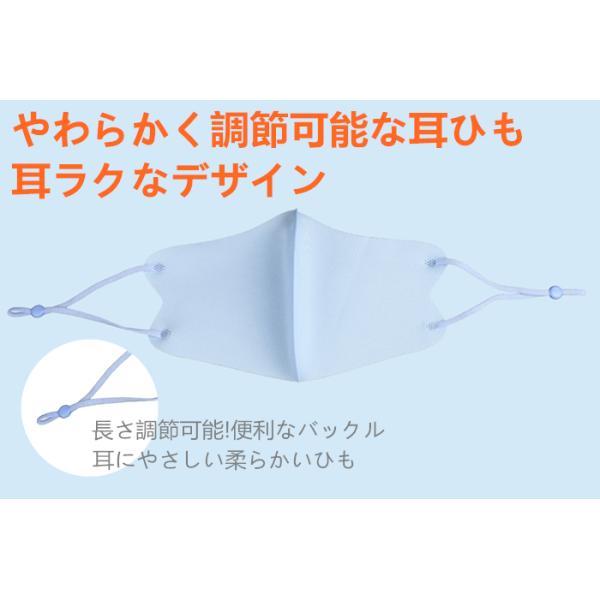 秋マスク 涼しい 抗菌 マスク 翌日発送 蒸れない 6枚入り ホワイト ピンク ウィルス 飛沫 感染予防 送料無料|vivishow777|12