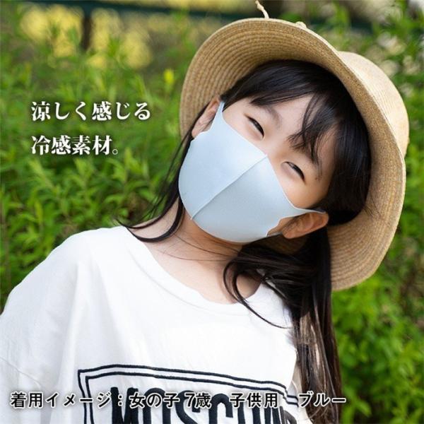 秋マスク 涼しい 抗菌 マスク 翌日発送 蒸れない 6枚入り ホワイト ピンク ウィルス 飛沫 感染予防 送料無料|vivishow777|16