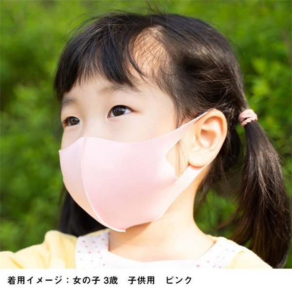 秋マスク 涼しい 抗菌 マスク 翌日発送 蒸れない 6枚入り ホワイト ピンク ウィルス 飛沫 感染予防 送料無料|vivishow777|21