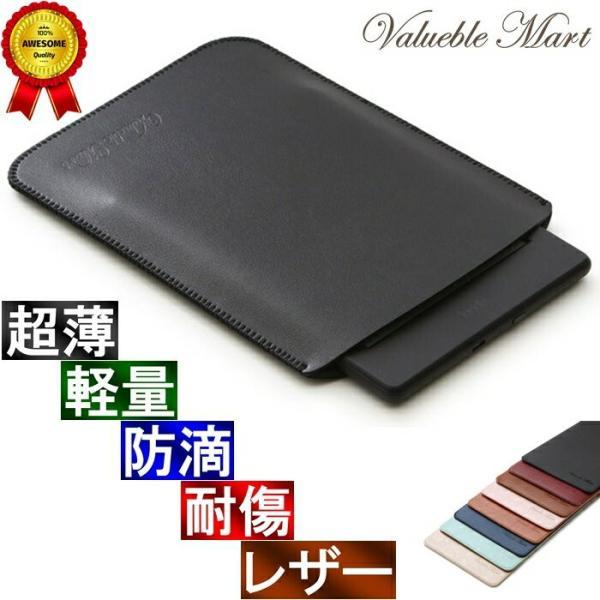 Kindle ケース 7色 高品質 皮 革 Paperwhite/Voyage/Oasis レザー スリーブ キンドル/ペーパーホワイト/オアシス 6/7 インチ 電子書籍 eBook カバー 黒ブラック