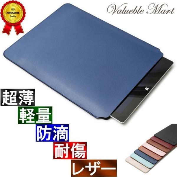 Surface Pro スリーブ ケース レザー 青 高品質高性能 軽 薄 皮 革 全7色 12.3 インチ スリップイン タブレット PC カバー 4 サーフェス プロ ネイビーブルー|vm-case