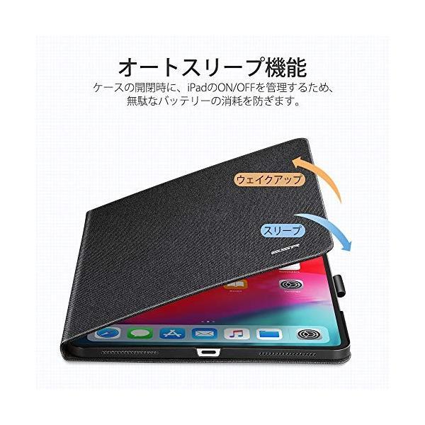 ESR iPad Pro 12.9 ケース 2018年モデル Apple Pencil2のペアリングとワイヤレス充電対応 iPad Pro 12.9|vnet-factory|04