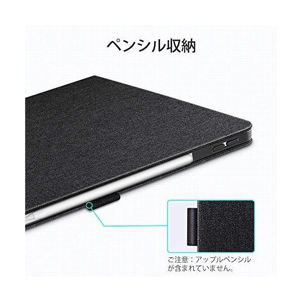 ESR iPad Pro 12.9 ケース 2018年モデル Apple Pencil2のペアリングとワイヤレス充電対応 iPad Pro 12.9|vnet-factory|06
