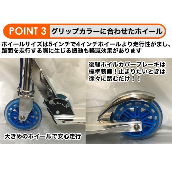 キックボード 子供 大人用 大人 キックスクーター キックスケーター 折りたたみ フット ブレーキ付き こども ストラップ 5インチ JD RAZOR MS-105|vogue-premium|05