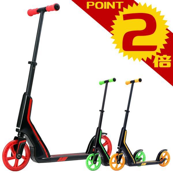 キックボード 子供 大人用 子供用 キックスケーター キックスクーター フット ブレーキ付き  JD RAZOR MS-185EX 自立式 8インチ クリスマス プレゼント