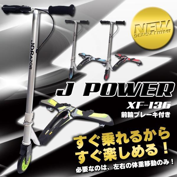 キックボード 子供 大人用 大人 グリップ キックスクーター キッズ こども プレゼント ハンドル ブレーキ付き スケボー スケートボード JDRAZOR XF-136|vogue-premium