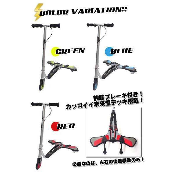 キックボード 子供 大人用 大人 グリップ キックスクーター キッズ こども プレゼント ハンドル ブレーキ付き スケボー スケートボード JDRAZOR XF-136|vogue-premium|02