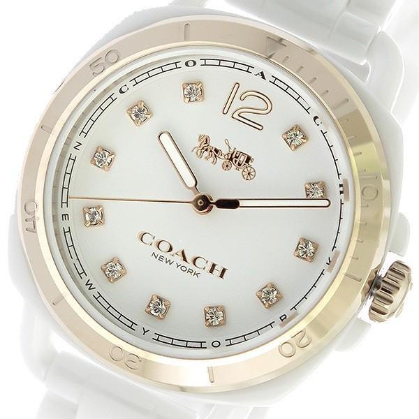 コーチ 腕時計 レディース テイタム TATUM COACH ホワイト