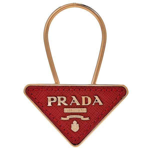 プラダ キーホルダー キーリング レディース&メンズ PRADA ロゴモチーフ