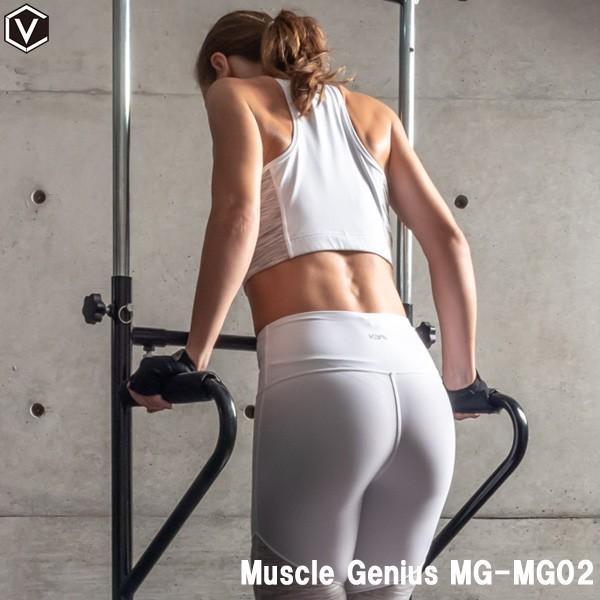 ぶら下がり健康器 筋トレ 宅トレ 懸垂 腕立て 腹筋 くびれ 送料無料 4wayマルチジムI Muscle Genius マッスルジーニアス MG-MG01|voldy