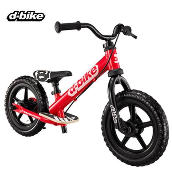 キッズバイク キックバイク Ides アイデス D-bike KIX AL ディーバイクキックス レッド [RY]