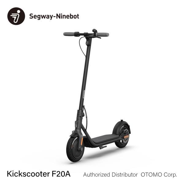 電動キックボード Ninebot Kickscooter F20A 電動キックスクーター 大型10インチタイヤ ディスクブレーキ セグウェイ-ナインボット 日本正規代理店直送品