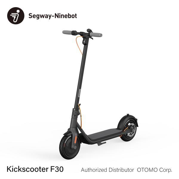 電動キックボード Ninebot Kickscooter F30 電動キックスクーター 大型10インチタイヤ セグウェイ-ナインボット 日本正規代理店直送品