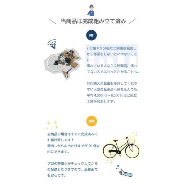 クロスバイク 700c(約27インチ) カゴ付き 完成品 自転車 本体 LEDライト・カギセット シマノ6段変速 泥除け ARUN アラン ACR-7006|voldy|04