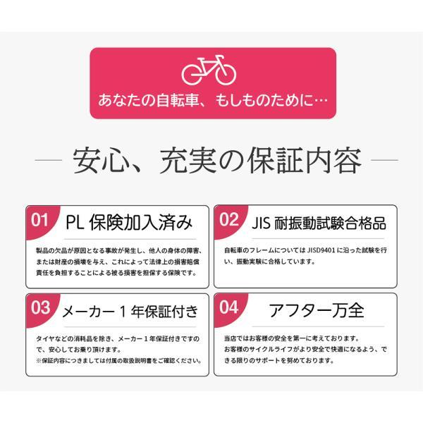 クロスバイク 700c(約27インチ) カゴ付き 完成品 自転車 本体 LEDライト・カギセット シマノ6段変速 泥除け ARUN アラン ACR-7006|voldy|06