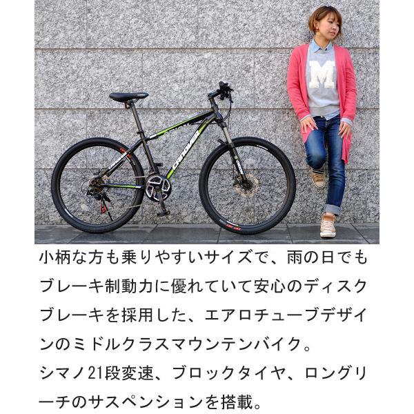 マウンテンバイク 自転車 26インチ MTB ディスクブレーキ フロントサスペンション シマノ21段変速 CANOVER カノーバー CAMT-042-DD ORION voldy 02