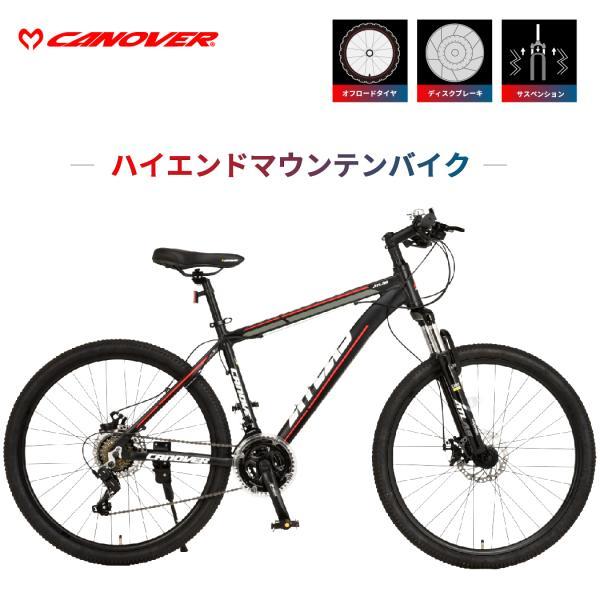 マウンテンバイク 完成品 自転車 26インチ MTB ディスクブレーキ Fサス シマノ24段変速 超軽量 アルミフレーム CANOVER カノーバー CAMT-043-DD ATLAS|voldy|02
