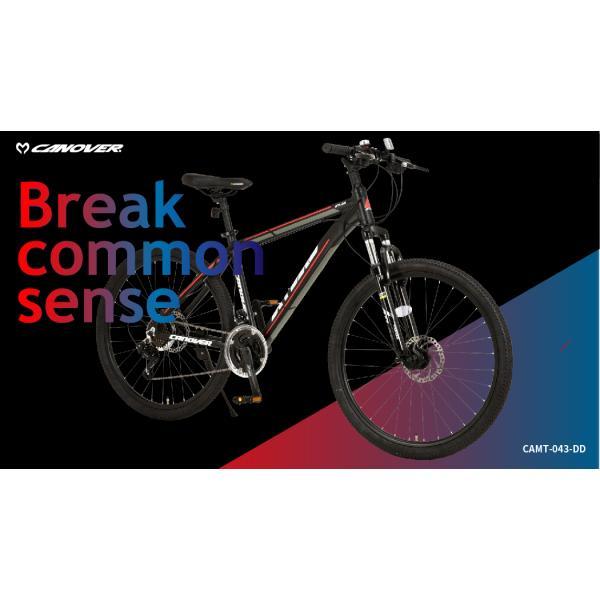 マウンテンバイク 完成品 自転車 26インチ MTB ディスクブレーキ Fサス シマノ24段変速 超軽量 アルミフレーム CANOVER カノーバー CAMT-043-DD ATLAS|voldy|03