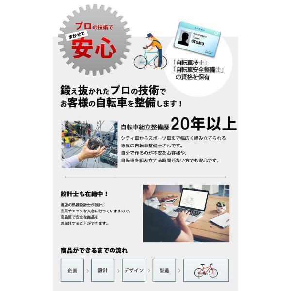 マウンテンバイク 完成品 自転車 26インチ MTB ディスクブレーキ Fサス シマノ24段変速 超軽量 アルミフレーム CANOVER カノーバー CAMT-043-DD ATLAS|voldy|05
