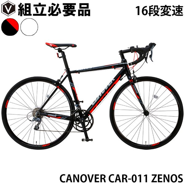 ロードバイク 自転車 700c シマノ16段変速 超軽量 アルミフレーム デュアルコントロールレバー 送料無料 CANOVER カノーバー CAR-011 ZENOS|voldy
