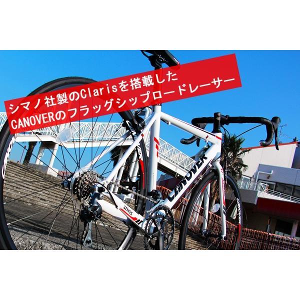 ロードバイク 自転車 700c シマノ16段変速 超軽量 アルミフレーム デュアルコントロールレバー 送料無料 CANOVER カノーバー CAR-011 ZENOS|voldy|02