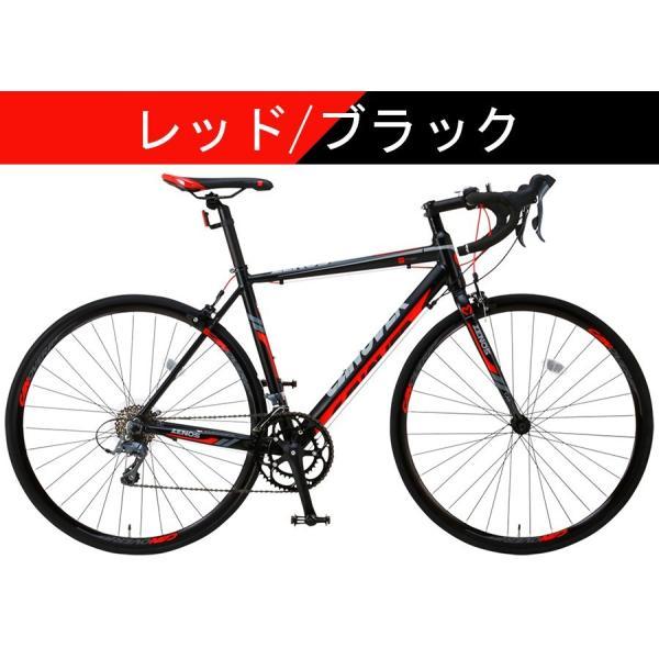 ロードバイク 自転車 700c シマノ16段変速 超軽量 アルミフレーム デュアルコントロールレバー 送料無料 CANOVER カノーバー CAR-011 ZENOS|voldy|12