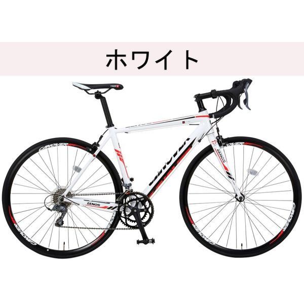 ロードバイク 自転車 700c シマノ16段変速 超軽量 アルミフレーム デュアルコントロールレバー 送料無料 CANOVER カノーバー CAR-011 ZENOS|voldy|14
