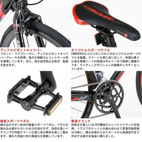 ロードバイク 自転車 700c シマノ16段変速 超軽量 アルミフレーム デュアルコントロールレバー 送料無料 CANOVER カノーバー CAR-011 ZENOS|voldy|07