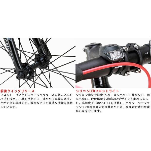 ロードバイク 自転車 700c シマノ16段変速 超軽量 アルミフレーム デュアルコントロールレバー 送料無料 CANOVER カノーバー CAR-011 ZENOS|voldy|09