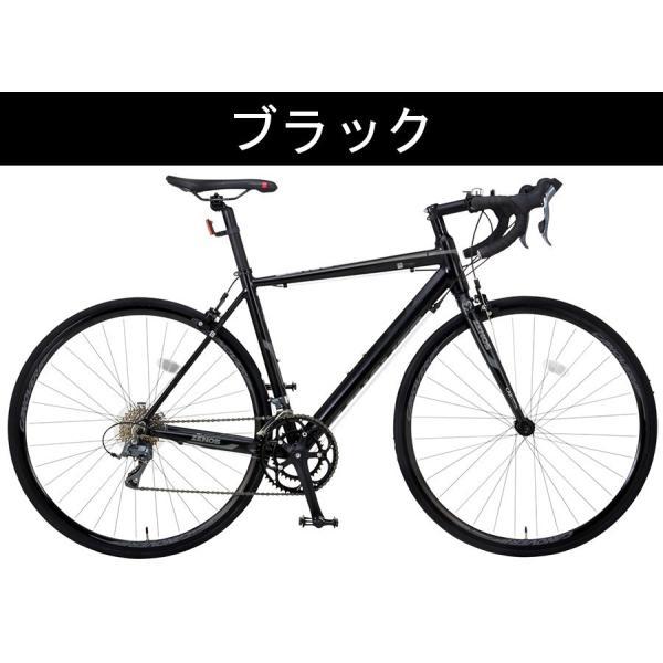 ロードバイク 自転車 700c シマノ16段変速 超軽量 アルミフレーム デュアルコントロールレバー 送料無料 CANOVER カノーバー CAR-011 ZENOS|voldy|10