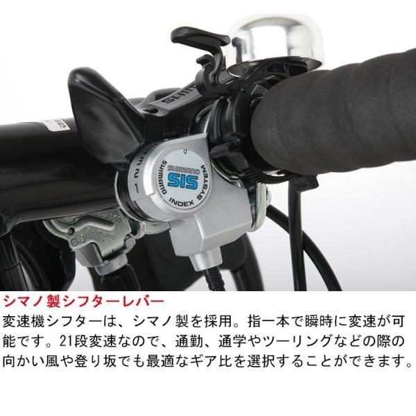 ロードバイク 自転車 ロードレーサー 700c シマノ21段変速 超軽量 アルミフレーム 送料無料 CANOVER カノーバー CAR-015 UARNOS|voldy|12