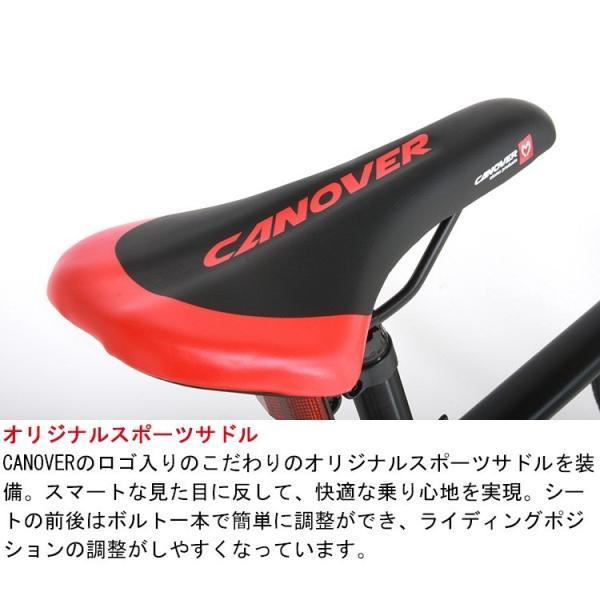 ロードバイク 自転車 ロードレーサー 700c シマノ21段変速 超軽量 アルミフレーム 送料無料 CANOVER カノーバー CAR-015 UARNOS|voldy|14