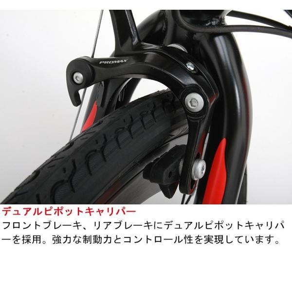 ロードバイク 自転車 ロードレーサー 700c シマノ21段変速 超軽量 アルミフレーム 送料無料 CANOVER カノーバー CAR-015 UARNOS|voldy|15