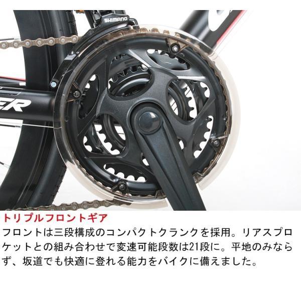 ロードバイク 自転車 ロードレーサー 700c シマノ21段変速 超軽量 アルミフレーム 送料無料 CANOVER カノーバー CAR-015 UARNOS|voldy|16