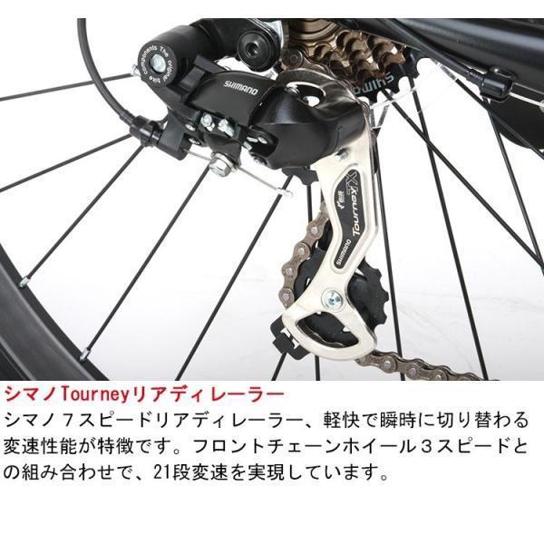 ロードバイク 自転車 ロードレーサー 700c シマノ21段変速 超軽量 アルミフレーム 送料無料 CANOVER カノーバー CAR-015 UARNOS|voldy|17
