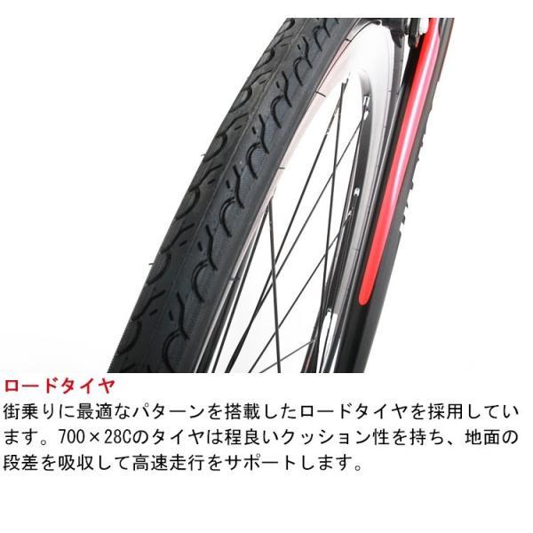 ロードバイク 自転車 ロードレーサー 700c シマノ21段変速 超軽量 アルミフレーム 送料無料 CANOVER カノーバー CAR-015 UARNOS|voldy|18