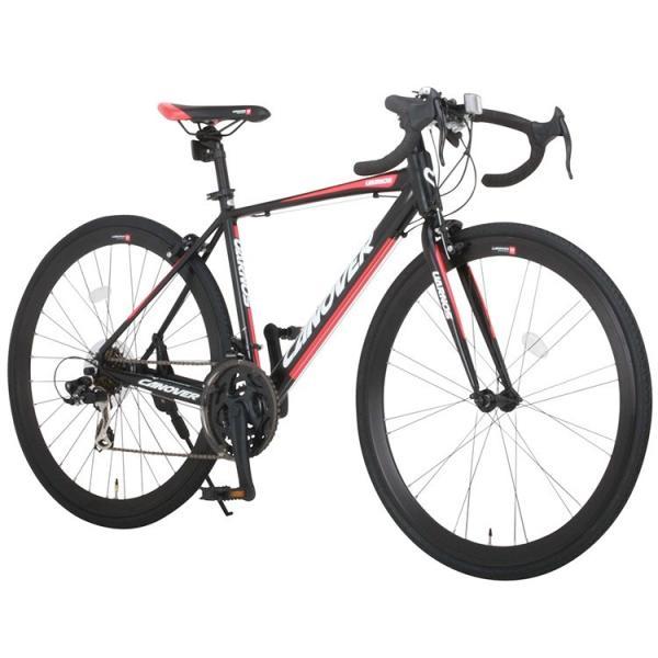 ロードバイク 自転車 ロードレーサー 700c シマノ21段変速 超軽量 アルミフレーム 送料無料 CANOVER カノーバー CAR-015 UARNOS|voldy|05